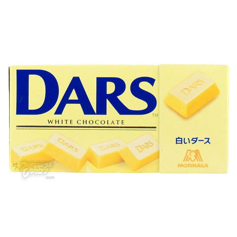 Japanese Candy: Morinaga Dars White Chocolate