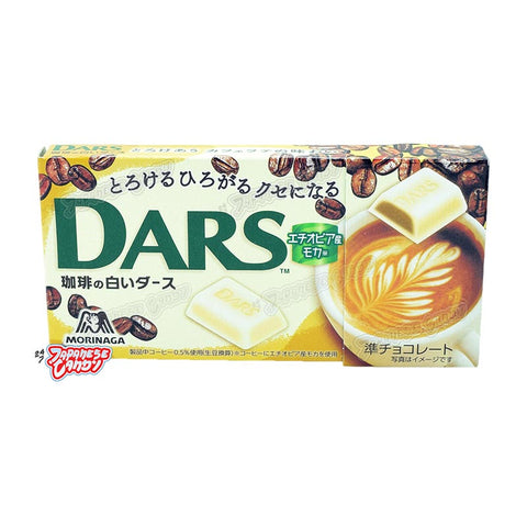 Japanese Chocolate: Morinaga Dars White Coffee Chocolate
