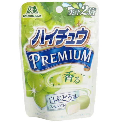 Japanese Candy: Morinaga Premium White Grape Hi-Chew