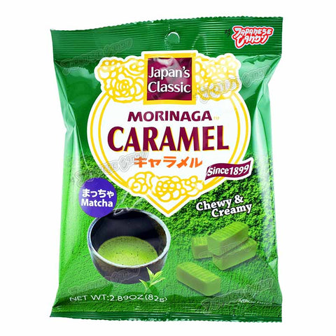 Japanese Candy: Morinaga Matcha Milk Caramel Bag