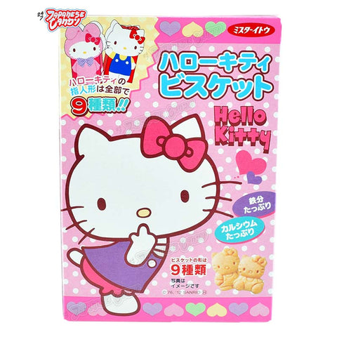 Japanese Snack: Mr. Ito Hello Kitty Biscuit
