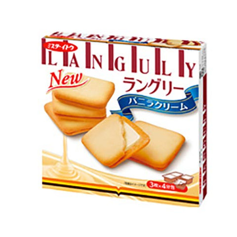 Languly (Vanilla Cream) (12 pieces)