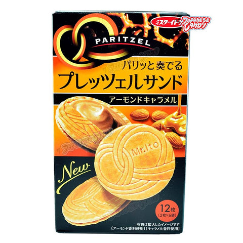Japanese Snack: Mr. Ito Pretzel Sand Almond Caramel Cookie