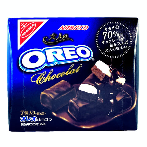 Japanese Chocolate: Nabisco Oreo Chocolat Baked Cookies