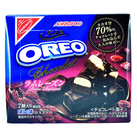 Japanese Candy: Nabisco Oreo Chocolat Rum Raisins Cookie