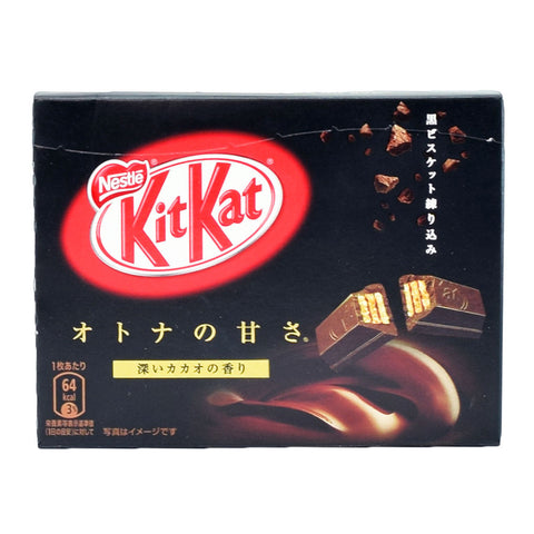Japanese Candy: Nestle KitKat Otona No Amasa Dark Chocolate (3-pack)