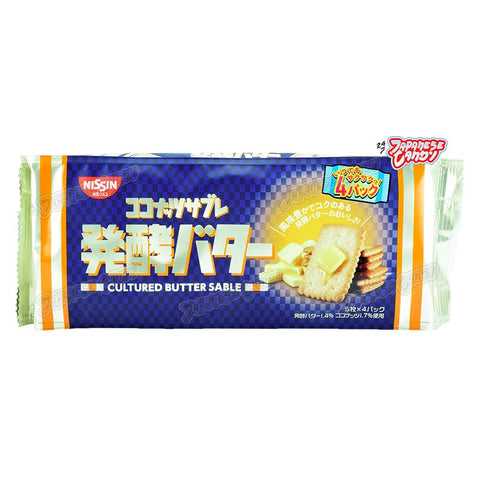 Japanese Snack: Nissin Coconut Sable Biscuit (Cultured Hakkou Butter)