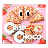 Japanese Food: Nissin Crisp Chocolate Strawberry