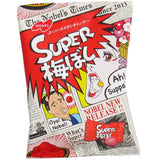 Japanese Candy: Nobel Super Umeboshi Candy