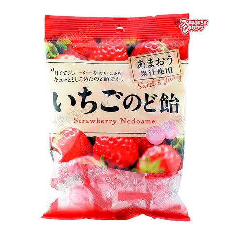 Japanese Candy: Pine Strawberry Hard Candy