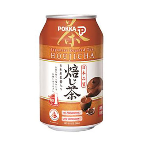 Houjicha Japanese Roasted Tea