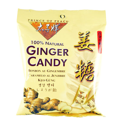 Indonesian Candy: Prince of Peace 100% Natural Ginger Candy