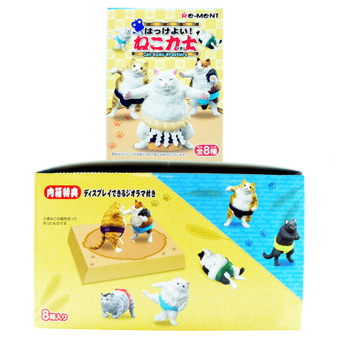Japanese Toy: Re-Ment Cat Sumo Wrestlers