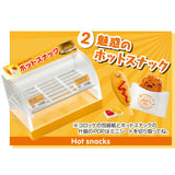 Japanese Toy: Re-Ment Gudetama Convenience Store