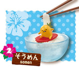 Japaanese Figure: Re-Ment Gudetama Seaside Kitchen
