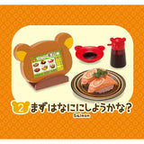 Japanese Toy: Re-Ment Rilakkuma Sushi