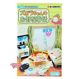 Japanese Collectible Toy: Re-Ment Slovenly Room