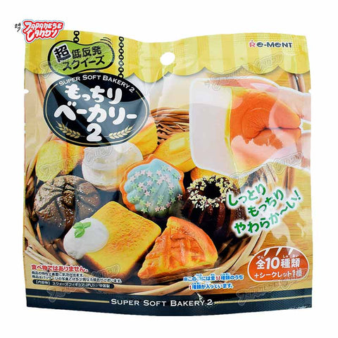 Japanese Toy: Re-Ment Super Soft Bakery 2