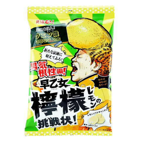 Japanese Candy: Ribon Sour Lemon Soft Candy (Saotome Lemon No Chosenjyo)