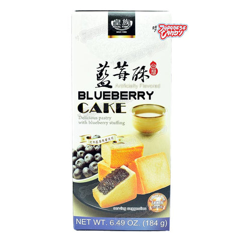 Taiwanese Food: Royal Family Blueberry Cake