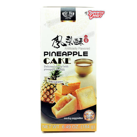 Taiwanese Food: Royal Family Pineapple Cake