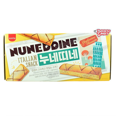 Korean Snack: Samlip Nuneddine Italian Snack