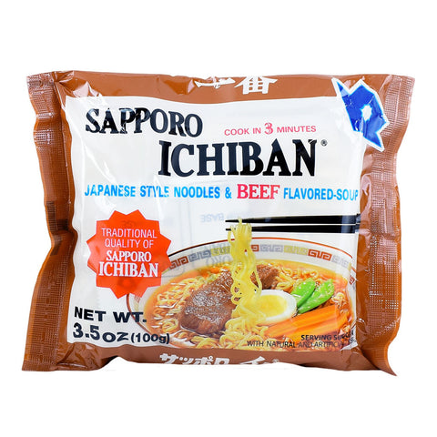 Japanese Ramen Noodle: Sapporo Ichiban Japanese Style Noodles (Beef)