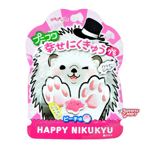 Japanese Candy: Senjakuame Shiawase Happy Nikukyu Hedgehog Gummy (Peach)