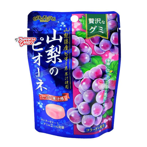Japanese Candy: Senjakuame Zeitaku Gummy Pione Grape