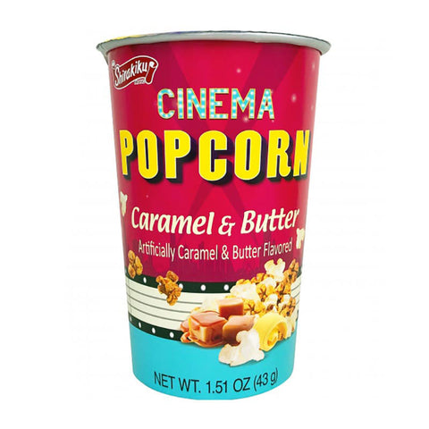 Cinema Popcorn (Caramel & Butter)
