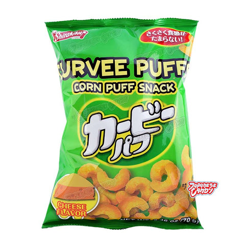 Japanese Snack: Shirakiku Curvee Puffs Cheese
