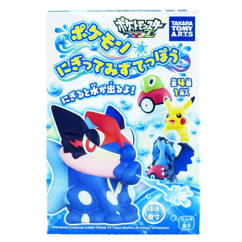 Japanese Toy: Takara Tomy Pokemon Water Gun