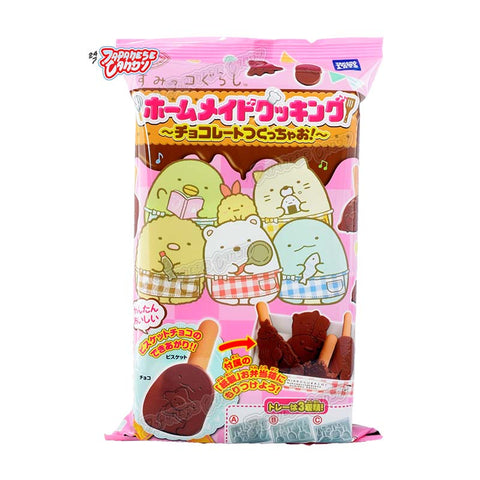 Japanese Candy: Takara Tomy A.R.T.S Sumikko Gurashi Chocolate Biscuit Stick (DIY Candy Kit)