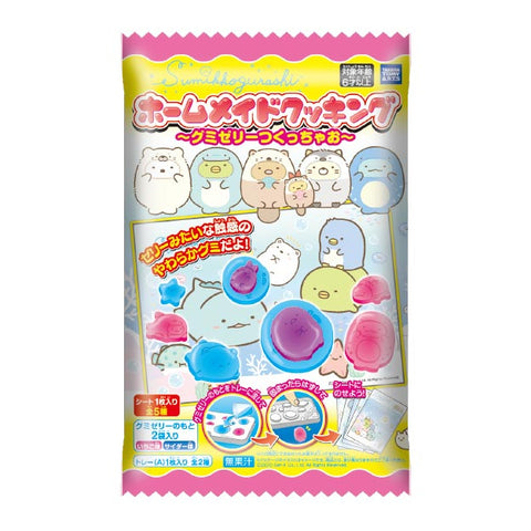 Sumikko Gurashi Homemade Cooking Gummy (DIY Candy Kit)