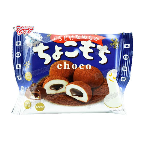 Japanese Candy: Tirol Chocolate Mochi Chocolate