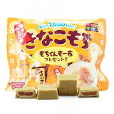 Japanese Chocolate: Tirol Kinako Mochi Chocolate