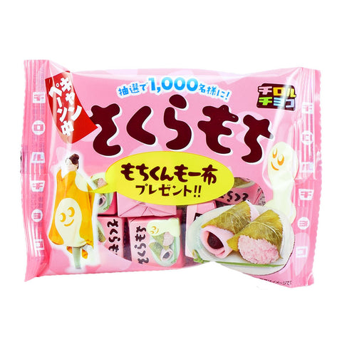 Japanese Candy: Tirol Sakura Mochi Chocolate