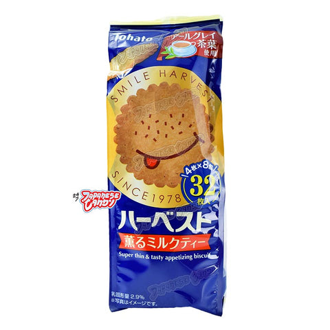 Japanese Snack: Tohato Harvest Milk Tea Biscuit