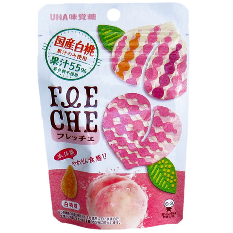 Japanese Candy: UHA Fleche White Peach Gummy