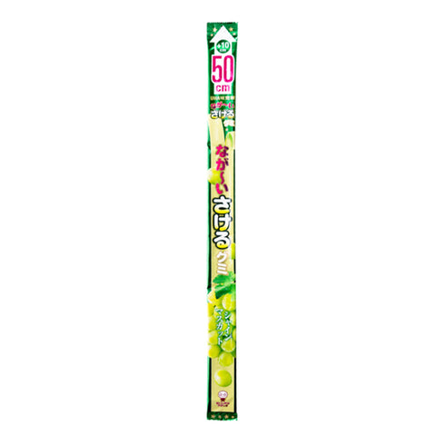 Japanese Candy: UHA Nagai Sakeru Gummy (Muscat Grape)