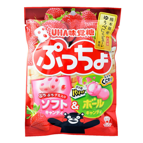 Japanese Candy: UHA Puccho Assorted Strawberry