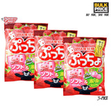 Japanese Candy: UHA Puccho Assorted Strawberry Bulk Discount