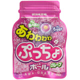 Japanese Candy: UHA Puccho Grape Ball Candy
