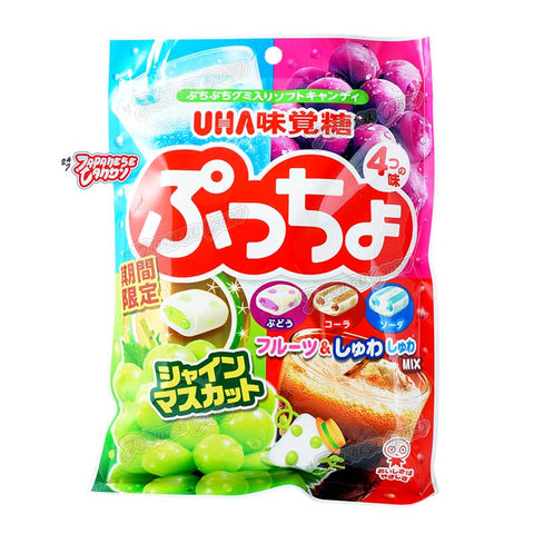 Japanese Candy: UHA Puccho Fruit Mix Soft Candy (Muscat Grape)