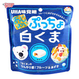 Japanese Candy: UHA Puccho Soft Candy (Shirokuma Shaved Ice Dessert)
