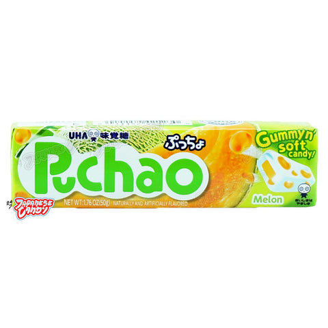 Japanese Candy: UHA Puchao Soft Candy (Melon)
