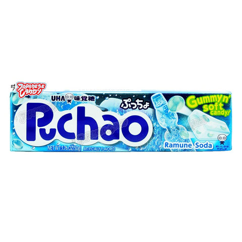 Japanese Candy: UHA Puchao Soft Candy (Soda)