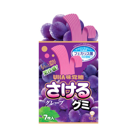 Sakeru Gummy Grape