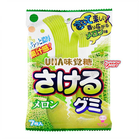 Japanese Candy: UHA Sakeru Gummy Melon