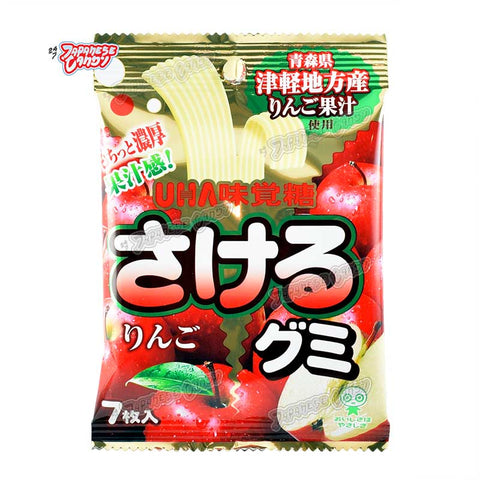 Japanese Candy: UHA Sakeru Gummy Apple